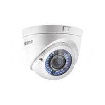 Hiwatch DS-T102Turbo HD Kamera1MPGece Goruntusu 20 metrr2 Il