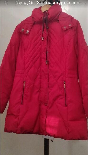 жен куртка в Кыргызстан: Женская куртка Город Ош