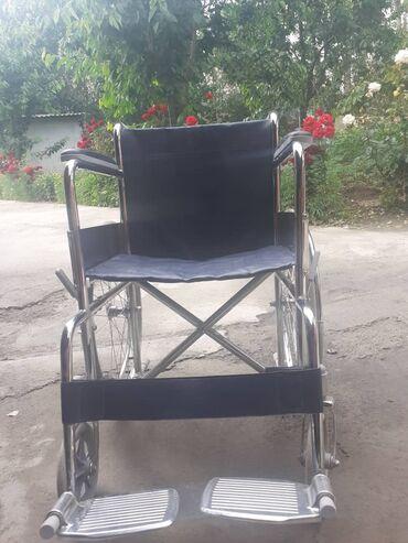 Инвалидные коляски - Кыргызстан: Г.Ош