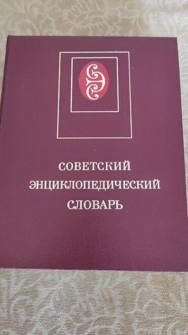 Спорт и хобби - Шопоков: Книги, журналы, CD, DVD