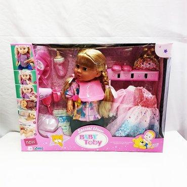 Интерактивная кукла Baby Toby - огромный набор для игры с куклой