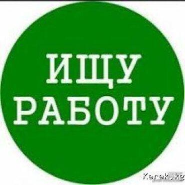 работа для студентов без опыта работы в Кыргызстан: Официант. Без опыта