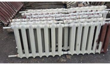 Скупка чугунных батарей г.Жалал-Абад в Джалал-Абад