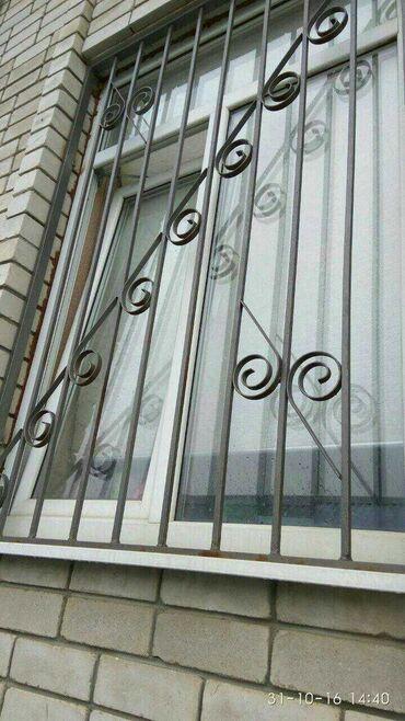 Цены на решетки на окна - Кыргызстан: Решетки на окна на заказ (цена указана за кв метр)