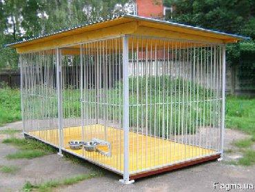 вольер для щенков в Кыргызстан: Вольеры
