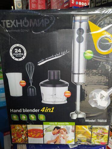 Блендер Блендеры фирма Техномир4в1 блендер миксер овощерезке