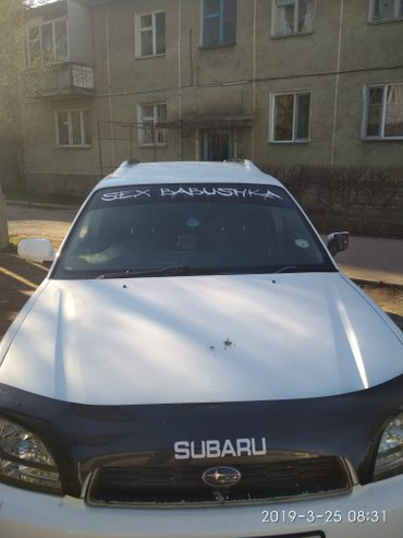 Subaru Legacy 2002 в Токмак