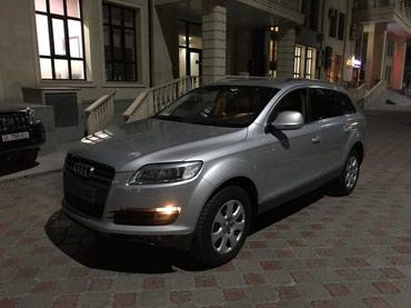 Audi Q7 2007 в Бишкек