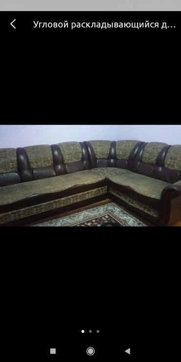 Угловой раскладывающийся диван +1кресло в Кант