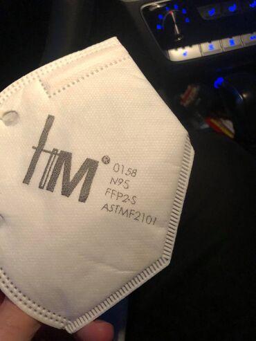 3m maskalar - Azərbaycan: N95 медицинская маска üz maskasıу нас также есть медицинские перчатки