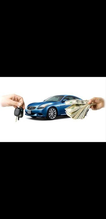Хочешь быстро продать Машину обращайся к нам мы загрузим в инстаграм б