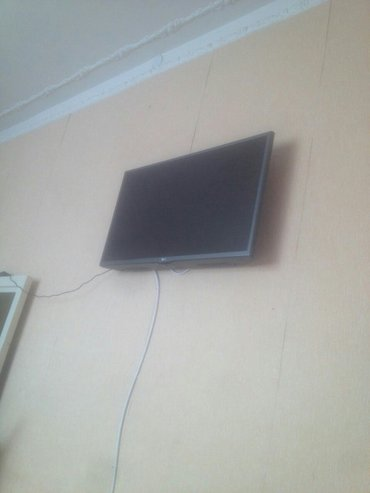 Bakı şəhərində Lg televizoru 330 azn asagi yeride var