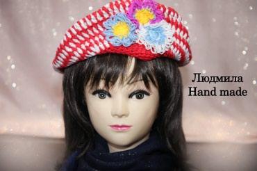 Детские шапочки  , ручное вязание в Токмак