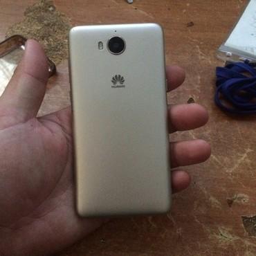 Huawei в Кыргызстан: Продаю huawei Y5 плата не рабочая