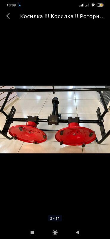 40 объявлений: Роторная косилка для редукторных мотоблоков, г.Кадамжай