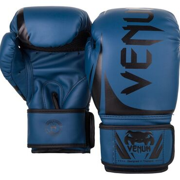 Sport i hobi | Srbija: Venum bokserske rukavice PlaveVenum Elite bokserske rukavice Tamno