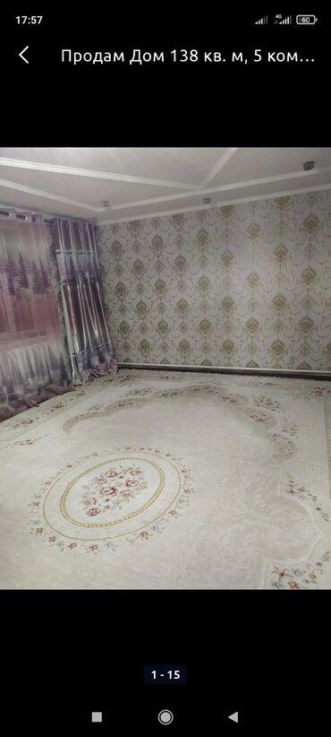 Новостройки - Кыргызстан: Продаю дом срочно!Ак ордодон 6сот. 2этаж, 136кв м, баардык шарттары