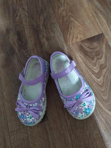 Туфельки на девочку 24 размер в идеальном состоянии