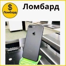 banja pod biznes в Кыргызстан: Ломбард нотник телефоны Iphone Принимаем разные сотовые телефоны всех