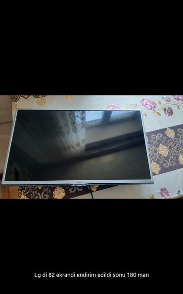 Шины для трактора мтз 82 - Азербайджан: LG 82 ekran 180 man