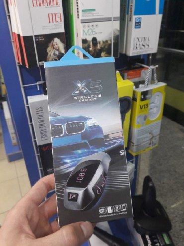 bluetooth aux - Azərbaycan: Təsvir Avtomobil HZ H20BT Gümüşü (HZ-H20) olan MP3 MP3 Modul