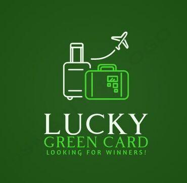 green card dv lottery 2018 в Кыргызстан: *GREEN CARD 2020* .+ФОТО.Официальное и корректное заполнение анкет с