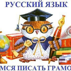 Репетитор начальной школы. репетитор в Бишкек