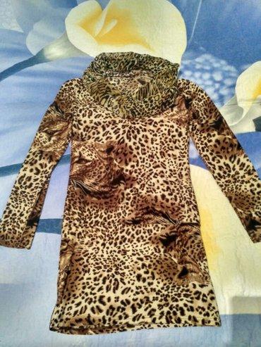 Платье, в идеальном состоянии в Каинды