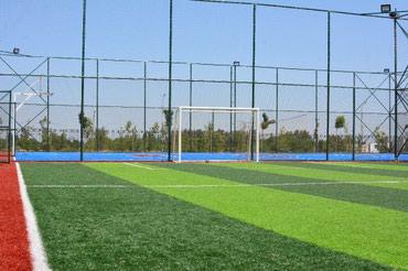 футбольные бутсы в бишкеке in Кыргызстан | БУТСЫ: Искусственный газон для футбольного поля, Искусственный газон для