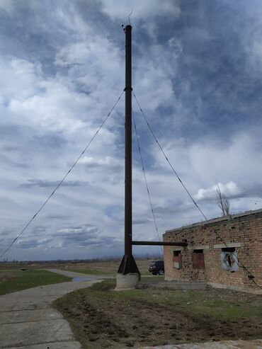 Труба СССР 20 метров 50см . толш 10мм