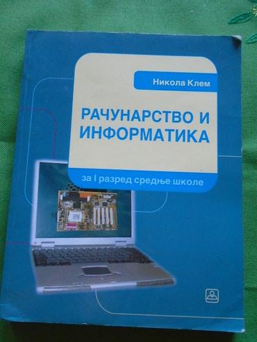Računovodstvo i informatika za prvi razred srednje škole od autora - Belgrade