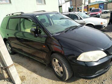 Honda Odyssey 2.3 л. 2001   333333333 км