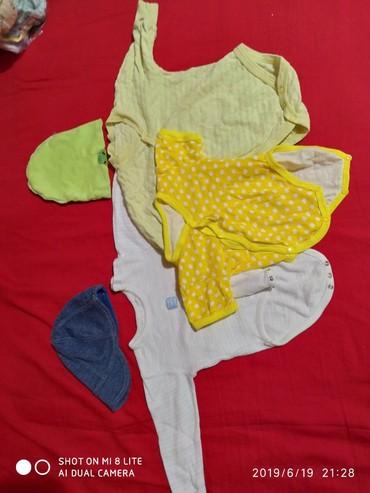 Продаю большой пакет вещей для новорождённого от 0-6месяцев. На фото