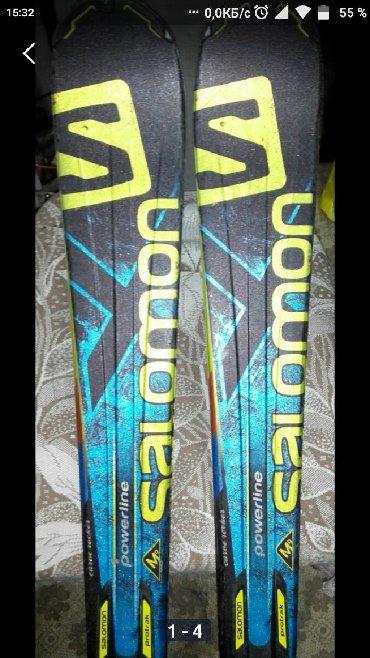 Лыжи - Бишкек: Бу горные лыжи salomon pro x kart /L154 /r 10.6/