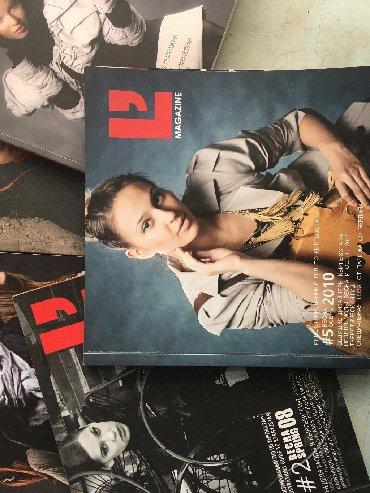 дизайнер бишкек в Кыргызстан: Журналы с недели моды 5 Шт коллекции дизайнеров г Бишкек