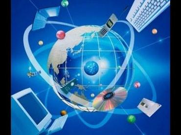 Требуется специалисты - с техническим образованием. в Бишкек