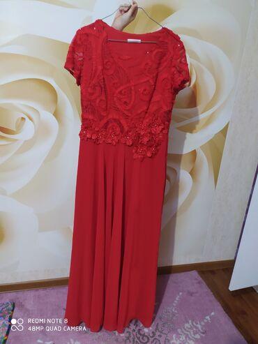 345 объявлений: Турецкое длинное платье подойдёт на 46,48 размер. Покупала за 5500