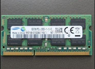 Оперативная Память на ноутбук 8ГБ DDR3 в Бишкек