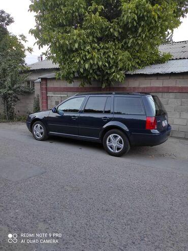 Транспорт - Кировское: Volkswagen Bora 2.3 л. 2001