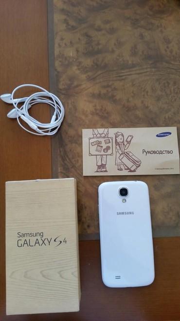 S4 aktive - Azərbaycan: İşlənmiş Samsung Galaxy S4 16 GB ağ