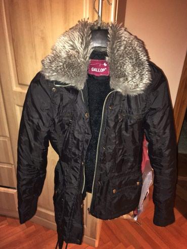 Ženska zimska jakna, kao nova, bez oštećenja! Mogućnost skidanja - Nis