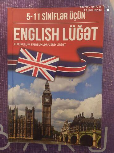 İngilis dili lüğət