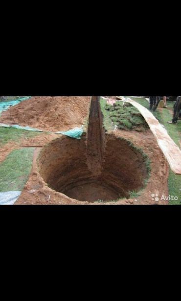 Копаем траншей 250 септик 1500 в Кара-Балта