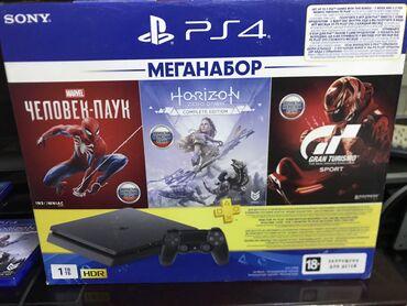 карты памяти apc для навигатора в Кыргызстан: Sony PS4 на 1 терабайт памяти. Новая на гарантии. Ещё месяц подписки P