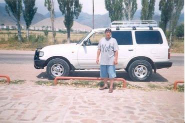 Ищу работу ! Водитель профессионал в Бишкек