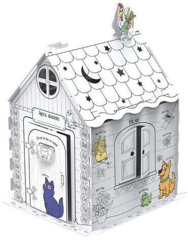 Развивающий домик-раскраска.Изготовлен из плотного
