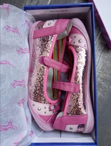 Šafran obuća, potpuno nova, broj 33 Pogledajte moje oglase