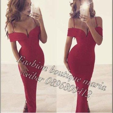 Crna sirena haljina - Srbija: Sirena haljina NOVO!Dostupne boje: crna, crvena, bordo, bela, roze