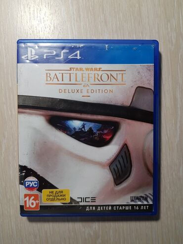 star diagnosis в Кыргызстан: Star Wars Battlefront Deluxe Edition Диск 9/10 Коробка 6.5/10     Теги