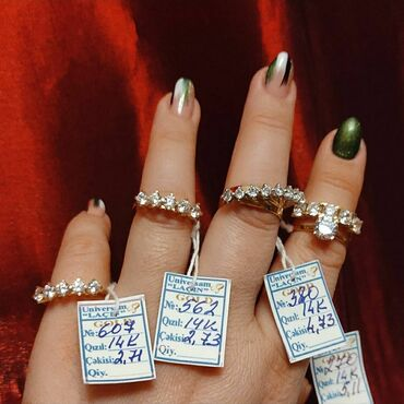 Бетонные кольца - Азербайджан: Кольца